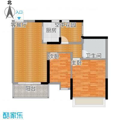 兆阳御花园92.22㎡5座01单位户型3室2厅1卫