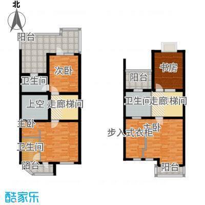 华瀚净月公馆联排B2二层户型4室3卫
