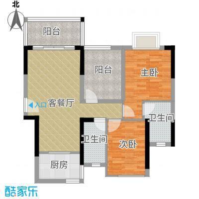 名汇嘉园92.00㎡1座04单元户型2室1厅2卫1厨