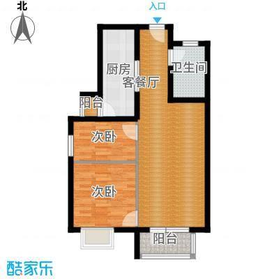 早安北京84.76㎡B2户型2室2厅1卫