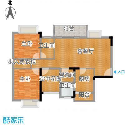 鼎峰尚境120.00㎡6栋户型3室2厅2卫