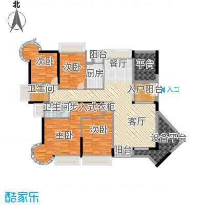 香缤雅苑168.00㎡户型4室1厅2卫1厨