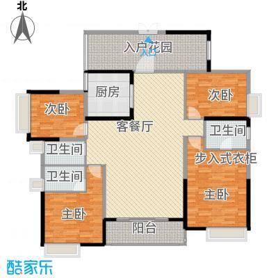 鼎峰花漫里169.00㎡3栋1单元、2单元03户型4室2厅3卫
