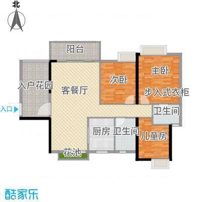 鼎峰花漫里118.00㎡户型10室