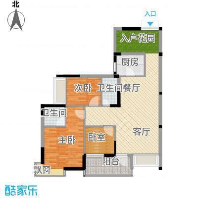 宏远御庭山97.00㎡1-3栋010户型3室2厅2卫