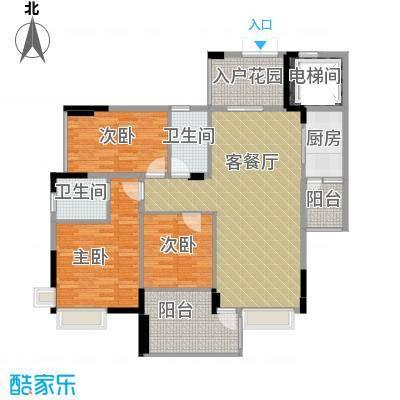 宏远御庭山116.00㎡5、6栋01+0203+04户型3室2厅2卫