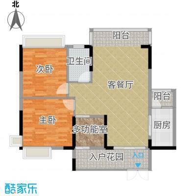 宏远御庭山92.00㎡5栋06栋0户型3室2厅1卫