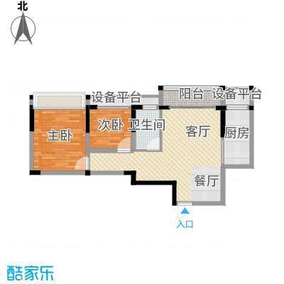 宏远御庭山70.00㎡1-3栋0户型2室2厅1卫