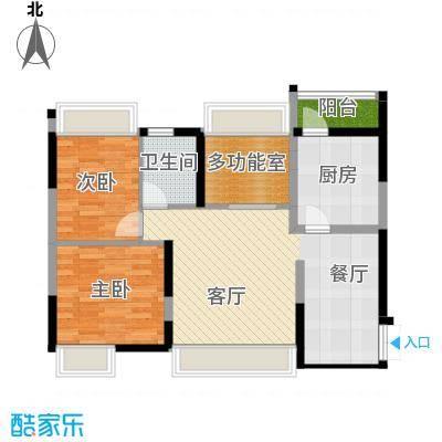 宏远御庭山83.00㎡1-3栋0户型3室2厅1卫