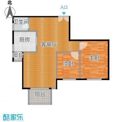 京汉君庭89.60㎡B4户型2室2厅1卫