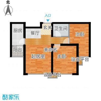 京汉君庭83.47㎡B2户型2室2厅1卫