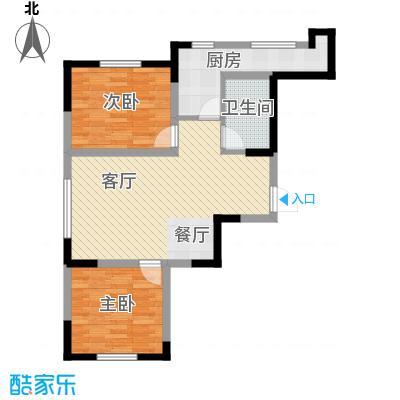 远创金泽锦城84.47㎡D户型2室2厅1卫