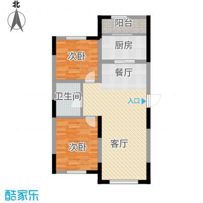 远创金泽锦城91.55㎡G户型2室2厅1卫