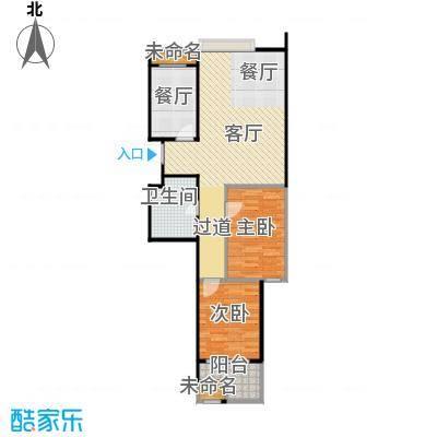 阳光景台87.00㎡2#L奇数层户型2室2厅1卫