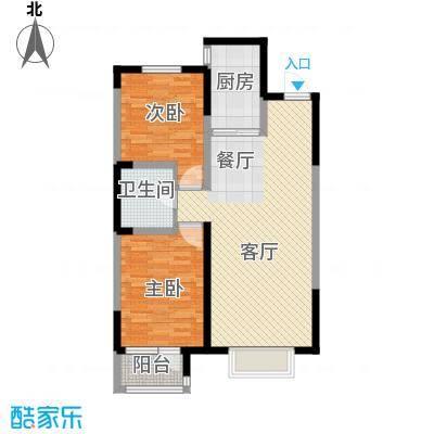 中海明珠95.00㎡A户型2室2厅1卫
