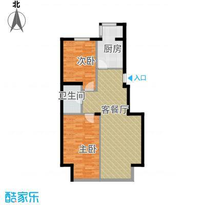 翰逸华园二期94.53㎡H户型2室2厅1卫