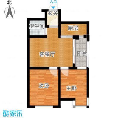 梦想E居63.10㎡B2户型2室2厅1卫