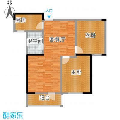 同方广场90.00㎡B户型2室2厅1卫
