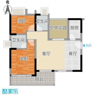 沿海江湾国际92.64㎡A2户型3室2厅2卫