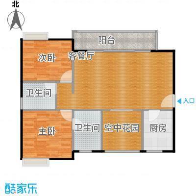 沿海江湾国际92.79㎡A1户型2室2厅2卫