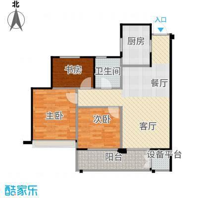 曙光之城89.00㎡现代风户型3室1厅1卫