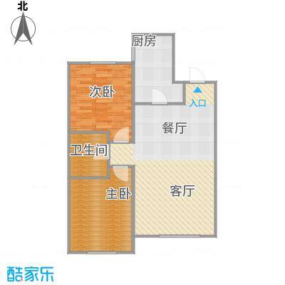 新加坡城94.00㎡B户型2室2厅1卫