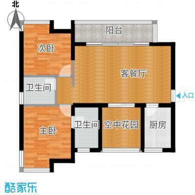 沿海江湾国际93.00㎡A1户型2室2厅2卫