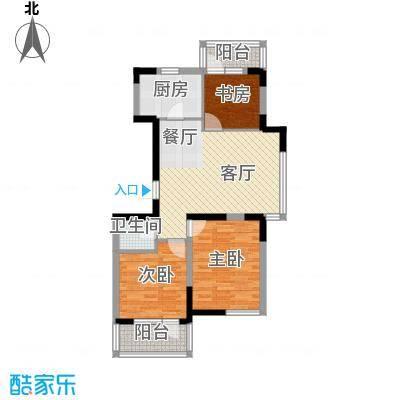 新加坡城87.29㎡户型3室2厅1卫