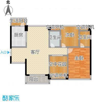 领尚天地93.21㎡4栋1单元标准层-B1户型2室1厅2卫1厨