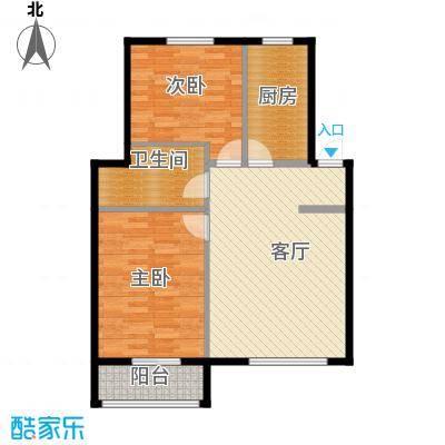 清韵百园74.34㎡北洋F4户型10室