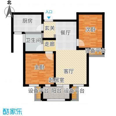 华润国际社区87.00㎡三期精装2室2厅1卫户型2室2厅1卫