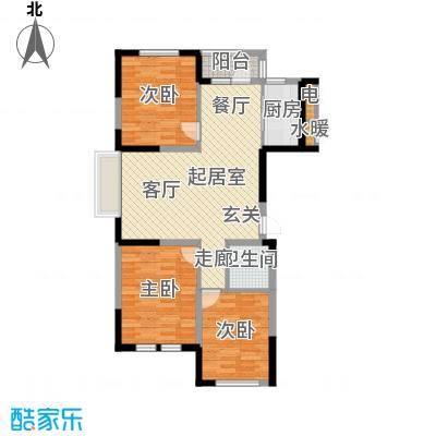 温莎小镇B户型三室二厅二卫户型3室2厅2卫QQ