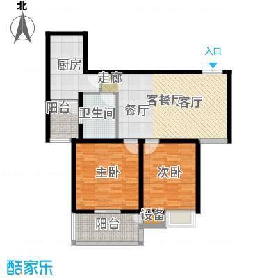 九洲新世界89.00㎡A3户型 2房2厅1卫户型2室2厅1卫