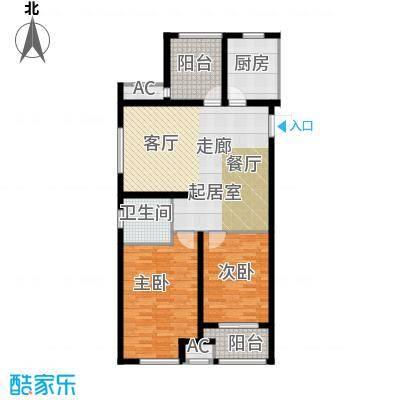 道成广场105.00㎡1#-A1户型2室2厅1卫