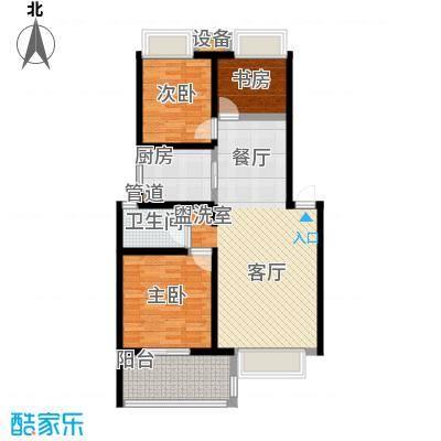 朗诗未来街区85.00㎡朗诗未来街区户型图城果C1户型(5/13张)户型3室2厅1卫