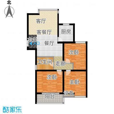 九洲新世界120.77㎡三房二厅一卫户型3室2厅1卫
