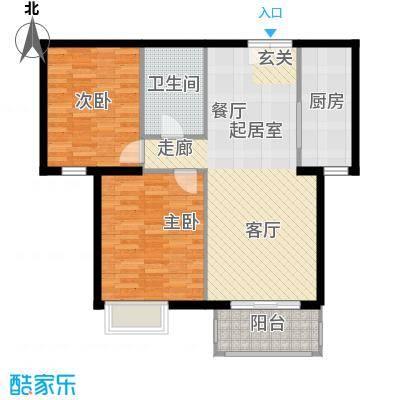 银丰花园银丰花园户型图B3户型(5/14张)户型2室2厅1卫