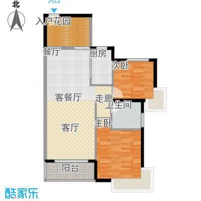 中惠�庭90.00㎡18栋06单元户型2室1厅1卫1厨