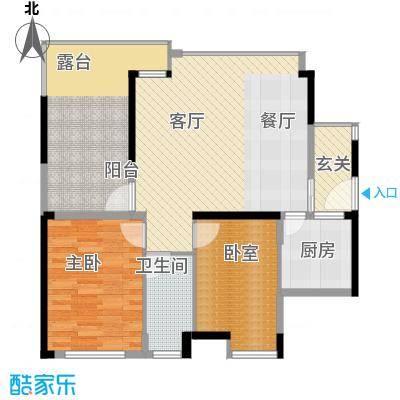中信观澜凯旋城85.50㎡项目4-6栋标准层B户型3室2厅1卫