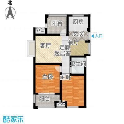 运河公馆90.00㎡高层A1户型 3房2厅1卫户型3室2厅1卫