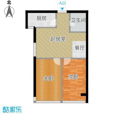 天润广场79.81㎡C3睿博7981和户型2室2厅2卫