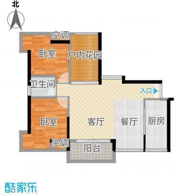 永江国际公馆69.12㎡户型10室