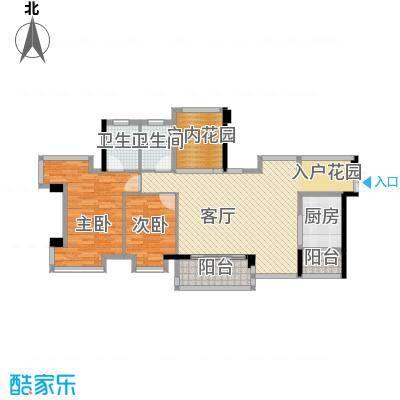 永江国际公馆93.70㎡户型10室