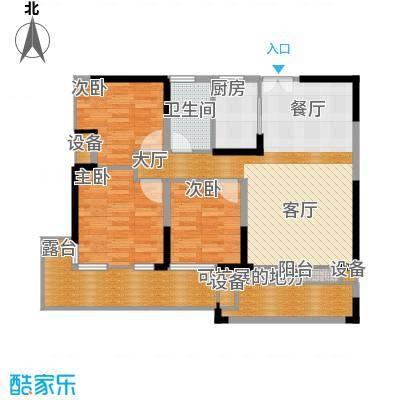 锦绣御园90.00㎡户型3室2厅1卫