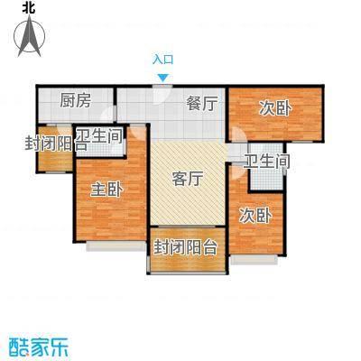 恒大雅苑126.82㎡户型3室2厅2卫