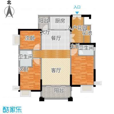 龙湾新城117.85㎡F9-03户型3室2厅2卫