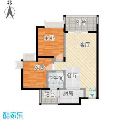 中惠�庭66.62㎡25栋花庭美墅户型2室1厅1卫1厨