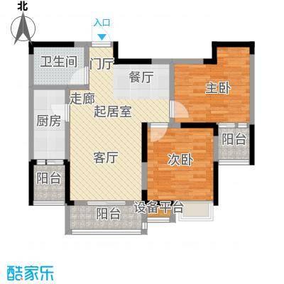 香港城54.25㎡香港城户型10室