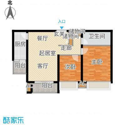 中星国际BQQ户型2室1卫1厨
