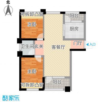 平谷蓝熙庭84.14㎡A户型2室2厅1卫